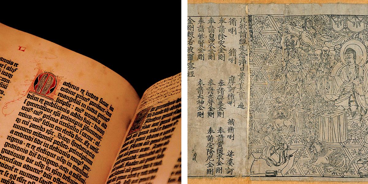 Primeros libros más antiguos impresos que se conservan: El Sutra de Diamante y La Biblia de Gutenberg